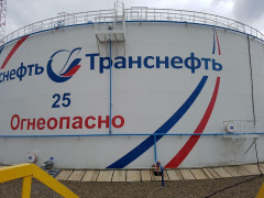 Резервуары вертикальные стальные цилиндрические РВСП-20000, РВСПК-50000