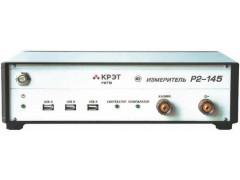 Измерители модулей коэффициентов передачи и отражения Р2-145, Р2-145/1