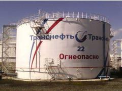 Резервуары вертикальные стальные цилиндрические РВСП-5000, РВСП-20000