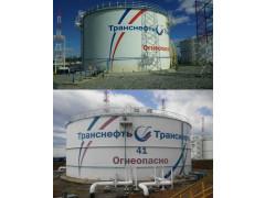 Резервуары вертикальные стальные цилиндрические РВС-5000, РВС-10000, РВСП-5000