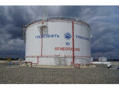 Резервуары вертикальные стальные цилиндрические РВСП-5000