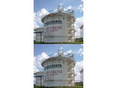 Резервуары стальные вертикальные цилиндрические с понтоном РВСП-2000