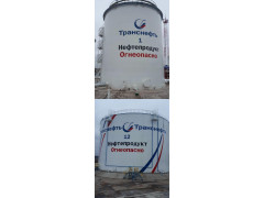Резервуары вертикальные стальные цилиндрические РВС-1000, РВС-10000, РВС-20000