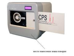 Анализатор размера частиц CPS DC 20000