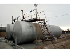 Резервуары горизонтальные стальные цилиндрические РГС-55, РГС-65