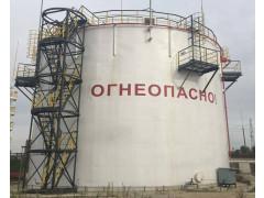 Резервуары стальные вертикальные цилиндрические РВС-10000, РВС-20000, РВСП-2000, РВСП-20000