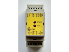 Модули задатчики напряжения постоянного тока МЗН