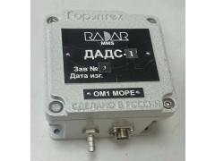Датчики атмосферного давления ДАДС-1