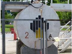 Резервуар горизонтальный стальной цилиндрический РГС-5