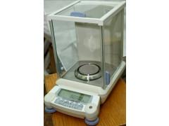 Весы лабораторные ВЛ