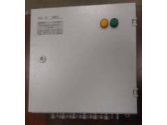 Блоки обработки сигналов БОС-А 33.62.000