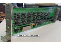 Модули ввода аналоговых сигналов восьмиканальные ADC8S