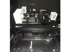 Комплект аппаратуры энергетической освещенности в диапазоне длин волн от 0,2 до 0,4 мкм транспортируемый