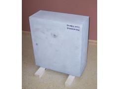 Наборы мер бетонных с искусственными дефектами УПТ1