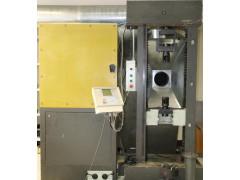 Машины для испытаний материалов универсальные FP