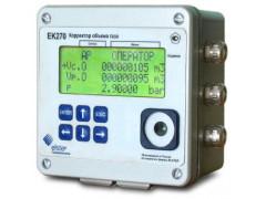 Корректоры объема газа ЕК270