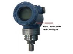 Датчики давления Тизприбор-100Р