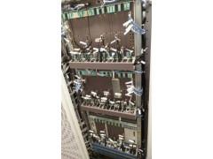 Системы измерений длительности соединений MSS R18