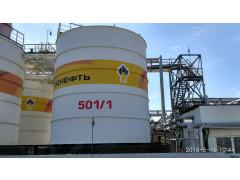 Резервуары стальные вертикальные цилиндрические РВС-500