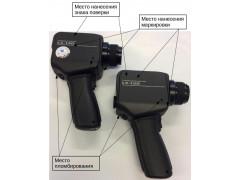Приборы комбинированные для измерения световых и цветовых характеристик Konica Minolta мод. LS-150, LS-160, CS-150, CS-160, CL-500А, CA-310, CA-410 и CA-2500