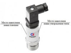 Датчики давления измерительные РПД