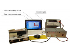Установки для измерения электрических параметров варисторов УРВ-3