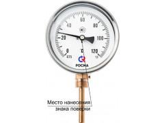 Термометры биметаллические БТ