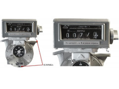Счетчики жидкости лопастные MKA 3350