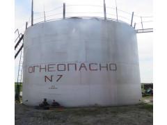 Резервуары стальные вертикальные цилиндрические РВС-200, РВС-700, РВС-1000, РВС-3000