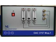 Газоанализаторы оптико-абсорбционные ОАС 3757
