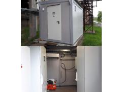 Система измерений выбросов автоматизированная АСИВ Аргаяшской ТЭЦ дымовой трубы № 3