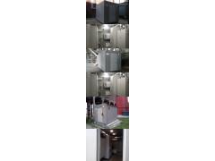 Система измерений выбросов автоматизированная АСИВ Челябинской ТЭЦ-3 дымовой трубы № 1