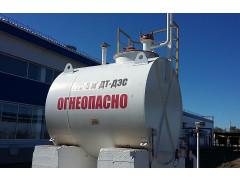Резервуары стальные горизонтальные цилиндрические РГС-5, РГС-20