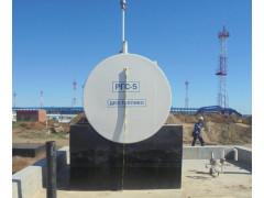 Резервуары горизонтальные стальные цилиндрические РГС-5