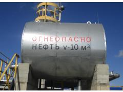 Резервуары стальные горизонтальные цилиндрические РГС-8, РГС-10, РГС-17