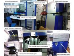 Система измерительная ИС-ДВС 001