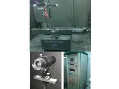 Гониофотометр GO-2000