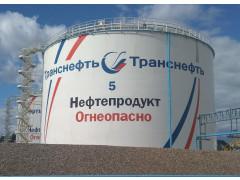 Резервуары вертикальные стальные цилиндрические РВС-10000, РВС-20000, РВСП-20000