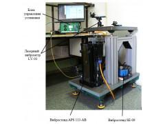 Виброустановки поверочные лазерные DVC-600