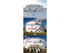 Резервуары вертикальные стальные цилиндрические РВС-20000, РВСП-10000, РВСП-20000