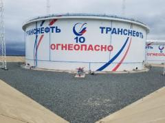 Резервуары вертикальные стальные цилиндрические РВСПК-50000