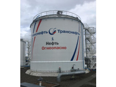 Резервуары вертикальные стальные цилиндрические РВС-2000