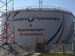 Резервуары вертикальные стальные цилиндрические РВС-10000, РВС-20000, РВСП-10000, РВСПК-50000