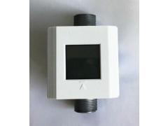 Счетчики газа бытовые СГ-1 вариант 14 серия 01