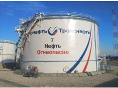 Резервуар стальной вертикальный цилиндрический с понтоном РВСП-5000