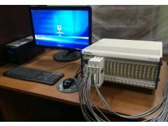 Система информационно-измерительная ИИС-5557/3