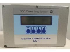 Счетчики ультразвуковые УЗС-1