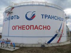 Резервуары вертикальные стальные цилиндрические РВСП-5000, РВСП-10000
