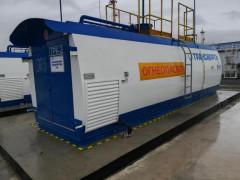 Резервуары стальные горизонтальные цилиндрические РГСД-20, РГС-25