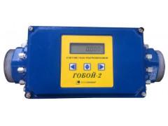 Счётчики газа ультразвуковые Гобой-2